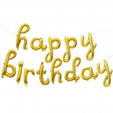 """Фольгированный шар-фигура мини-надпись """"Happy Birthday"""" (изящный курсив) золото (43 см)"""