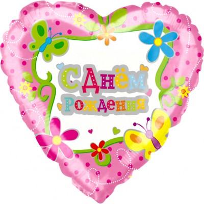 Фольгированный воздушный шар-сердце С Днем рождения (цветы и бабочки) на русском языке (46 см)