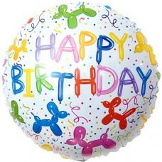 Фольгированный воздушный шар-круг С Днем Рождения (собачки из ШДМ) белый (46 см)