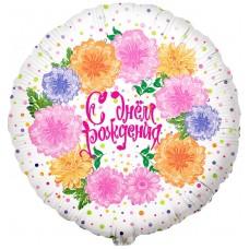 Фольгированный воздушный шар-круг С Днем рождения (пионы) на русском языке (46 см)