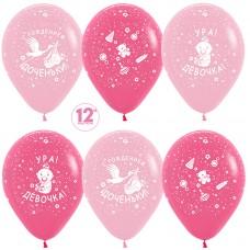 Воздушный шар С Рождением доченьки! фуше-розовый пастель (30 см)