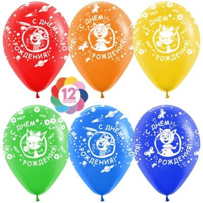 Воздушный шар Три кота (С Днем Рождения) ассорти пастель (30 см)