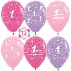 Воздушный шар Годик малышке ассорти пастель (30 см)