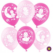 Воздушный шар Спасибо за дочку! розовый-фуше пастель (30 см)