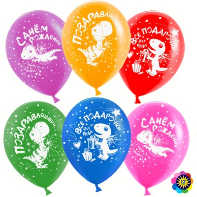 Воздушный шар Динозаврики С Днем Рождения! ассорти пастель (30 см)