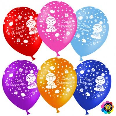 Воздушный шар С Днем Рождения! (малыши) ассорти пастель (30 см)