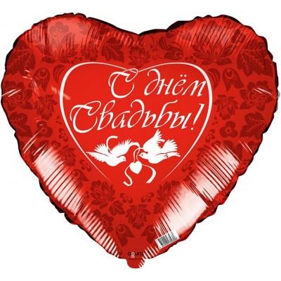 Фольгированный воздушный шар-сердце С Днем свадьбы! красный (46 см)