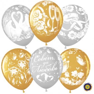 Воздушный шар Белоснежные лебеди (свадьба) ассорти металлик (30 см)