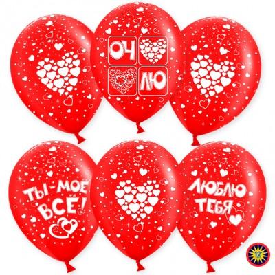 Воздушный шар Любовь красный пастель (30 см)