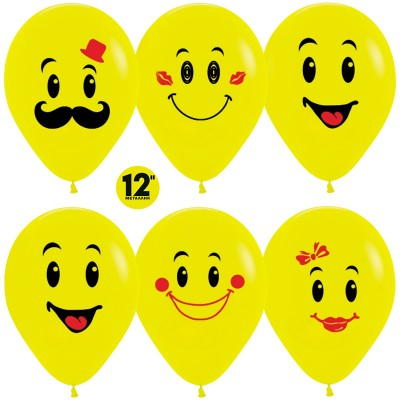 Воздушный шар Смайл желтый пастель (30 см)