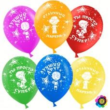 Воздушный шар Лучший друг ассорти пастель (30 см)