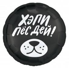 Фольгированный воздушный шар-круг Хэпи Пёс Дей! черный (46 см)