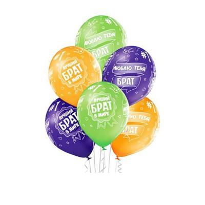Воздушный шар Лучший Брат ассорти пастель (36 см)