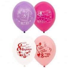 Воздушный шар прикольное 8 Марта ассорти пастель (36 см)