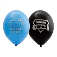 Воздушный шар Для настоящих Мужчин черный и голубой пастель (36 см)