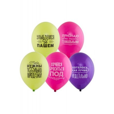 Воздушный шар Про Работу ассорти пастель (36 см)
