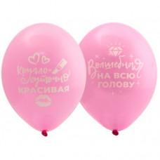 Воздушный шар Для истинных Леди розовый пастель (36 см)