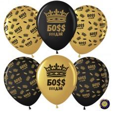 Воздушный шар Босс $$$ Дэй (корона) золото и черный металлик (30 см)