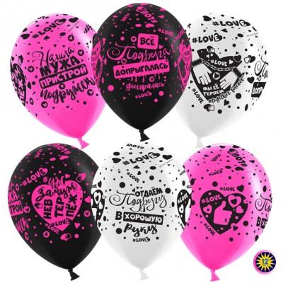 Воздушный шар Девичник №751 ассорти пастель (30 см)