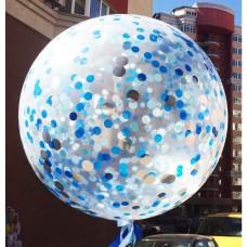 Шар гигант c синим конфетти №1932