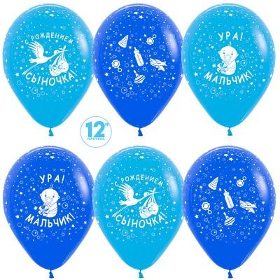 """Воздушный шар """"С Рождением Сыночка!"""" синий с голубым пастель (30 см)"""