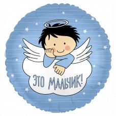 """Фольгированный воздушный шар-круг """"С Рождением Мальчика! (ангел)"""" голубой (46 см)"""