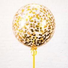 Шар гигант c конфетти Золотые звездочки